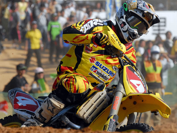 Motocross MX Bikes